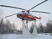 Ελικόπτερό μου - 8 Στοκ εικόνες με δικαίωμα ελεύθερης χρήσης