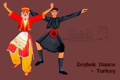 Ζεύγος που εκτελεί το χορό Zeybek της Τουρκίας διανυσματική απεικόνιση