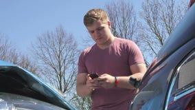 Ζημία επιθεώρησης οδηγών μετά από το τροχαίο ατύχημα φιλμ μικρού μήκους