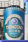 Ζυθοποιείο μπύρας του Τσίνγκταο, Qingdao, Κίνα Στοκ φωτογραφία με δικαίωμα ελεύθερης χρήσης
