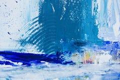 ζωγραφική διανυσματική απεικόνιση