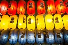 Ζωηρόχρωμα ιαπωνικά φανάρια Στοκ εικόνα με δικαίωμα ελεύθερης χρήσης