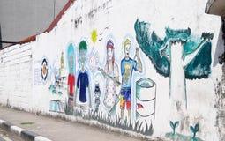 Ζωηρόχρωμες χρώματα και γραμμή τέχνης οδών οι τοίχοι Στοκ εικόνες με δικαίωμα ελεύθερης χρήσης