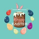 Ζωηρόχρωμη ευτυχής ευχετήρια κάρτα Πάσχας με το λαγουδάκι και το κείμενο επίσης corel σύρετε το διάνυσμα απεικόνισης Στοκ Φωτογραφία