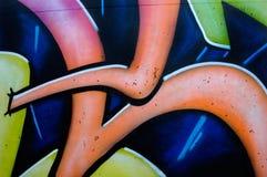 ζωηρόχρωμη ζωγραφική Στοκ Εικόνες