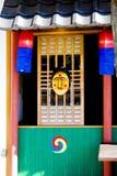 Ζωηρόχρωμη ιαπωνική πόρτα Στοκ φωτογραφίες με δικαίωμα ελεύθερης χρήσης