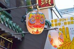 Ζωηρόχρωμη οδός αγορών στην πόλη της Κίνας σε Yokohama, Ιαπωνία Στοκ εικόνες με δικαίωμα ελεύθερης χρήσης