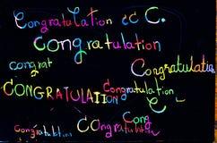 Ζωηρόχρωμη πηγή congratilation στοκ εικόνα με δικαίωμα ελεύθερης χρήσης