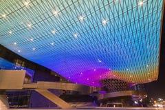 Ζωηρόχρωμη στέγη του κέντρου κινηματογράφων Busan σε Busan Στοκ Εικόνες