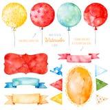 Ζωηρόχρωμη συλλογή Watercolor με τα πολύχρωμα μπαλόνια ελεύθερη απεικόνιση δικαιώματος