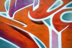 ζωηρόχρωμος τοίχος στοκ φωτογραφία