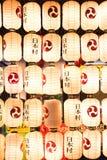 Ζωηρόχρωμο ιαπωνικό postlamp φεστιβάλ θρησκείας Στοκ φωτογραφία με δικαίωμα ελεύθερης χρήσης