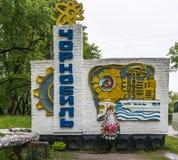 Ζωηρόχρωμο οδικό σημάδι της πόλης Chornobyl Στοκ εικόνες με δικαίωμα ελεύθερης χρήσης