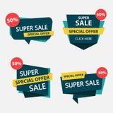 Ζωηρόχρωμο πρότυπο φυλλάδιων αφισών ιπτάμενων πώλησης αγορών, στοιχεία πώλησης έκπτωσης για τη διαφήμιση στοκ φωτογραφία με δικαίωμα ελεύθερης χρήσης