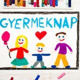 ζωηρόχρωμο σχέδιο Ουγγρική κάρτα ημέρας παιδιών ` s Στοκ φωτογραφία με δικαίωμα ελεύθερης χρήσης