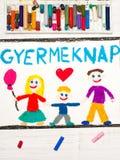 ζωηρόχρωμο σχέδιο Ουγγρική κάρτα ημέρας παιδιών ` s Στοκ εικόνα με δικαίωμα ελεύθερης χρήσης
