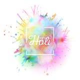 Ζωηρόχρωμο υπόβαθρο για τον εορτασμό Holi με τον παφλασμό χρωμάτων, διανυσματική απεικόνιση Στοκ εικόνες με δικαίωμα ελεύθερης χρήσης