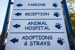 Ζωικό νοσοκομείο πινακίδων κτηνιατρικό  στοκ εικόνα