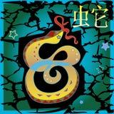 ζωικό φίδι ωροσκοπίων στοκ εικόνα με δικαίωμα ελεύθερης χρήσης