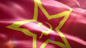 Ζωντανεψοντη τρισδιάστατη σημαία της ΕΣΣΔ απεικόνιση αποθεμάτων