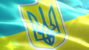 Ζωντανεψοντη τρισδιάστατη σημαία της Ουκρανίας διανυσματική απεικόνιση