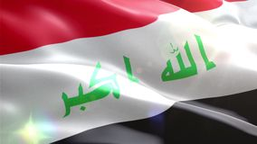 Ζωντανεψοντη τρισδιάστατη σημαία του Ιράκ ελεύθερη απεικόνιση δικαιώματος