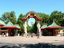 ζωολογικός κήπος του Βερολίνου Στοκ φωτογραφία με δικαίωμα ελεύθερης χρήσης