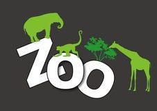 ζωολογικός κήπος απεικόνιση αποθεμάτων