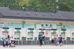 Ζωολογικός κήπος Ταϊβάν της Ταϊπέι Στοκ εικόνες με δικαίωμα ελεύθερης χρήσης