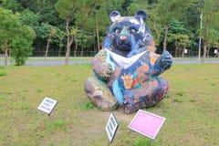 Ζωολογικός κήπος Ταϊβάν της Ταϊπέι Στοκ Φωτογραφίες