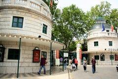Ζωολογικός κήπος της Λισσαβώνας Στοκ Εικόνα