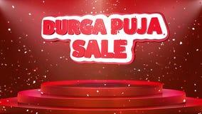 Ζωτικότητα βρόχων κομφετί σκηνικών εξεδρών ζωτικότητας κειμένων πώλησης puja Durga διανυσματική απεικόνιση
