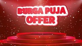 Ζωτικότητα βρόχων κομφετί σκηνικών εξεδρών ζωτικότητας κειμένων προσφοράς Puja Durga απεικόνιση αποθεμάτων