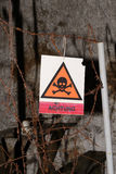 ζώνη κινδύνου Στοκ φωτογραφία με δικαίωμα ελεύθερης χρήσης