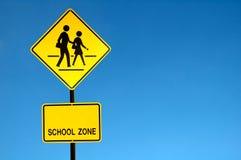 ζώνη σχολικών σημαδιών στοκ φωτογραφία με δικαίωμα ελεύθερης χρήσης