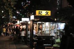 Ζώνη του Φουκουόκα στο Φουκουόκα, Ιαπωνία Στοκ εικόνες με δικαίωμα ελεύθερης χρήσης