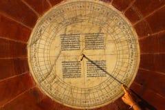 Ηλιακό ρολόι, Jantar Mantar, Jaipur, Rajasthan, Ινδία στοκ εικόνα με δικαίωμα ελεύθερης χρήσης