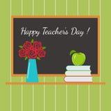 Ημέρα δασκάλων διακοπών στην τάξη ελεύθερη απεικόνιση δικαιώματος