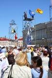 ημέρα διακοπές Πετρούπολη ST Στοκ εικόνα με δικαίωμα ελεύθερης χρήσης