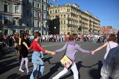 ημέρα διακοπές Πετρούπολ&et Στοκ φωτογραφία με δικαίωμα ελεύθερης χρήσης