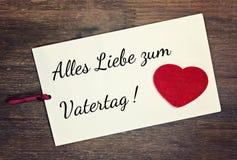Ημέρα ευτυχούς Â πατέρων ευχετήριων καρτών Στοκ φωτογραφία με δικαίωμα ελεύθερης χρήσης