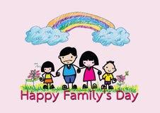 Ημέρα ευτυχών οικογενειών «s απεικόνιση αποθεμάτων