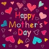 Ημέρα μητέρων Στοκ φωτογραφίες με δικαίωμα ελεύθερης χρήσης