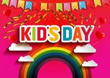 Ημέρα παιδιού διανυσματική απεικόνιση