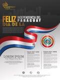 Ημέρα της ανεξαρτησίας εορτασμού Παραγουάη Αφηρημένη κυματίζοντας ση διανυσματική απεικόνιση
