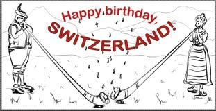 Ημέρα της ανεξαρτησίας καρτών της Ελβετίας απεικόνιση αποθεμάτων