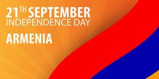 Ημέρα της ανεξαρτησίας της Αρμενίας Σημαία και πατριωτικό έμβλημα επίσης corel σύρετε το διάνυσμα απεικόνισης Στοκ Φωτογραφία