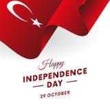 Ημέρα της ανεξαρτησίας της Τουρκίας 29 Οκτωβρίου Κυματίζοντας σημαία στην καρδιά διάνυσμα Στοκ Εικόνα