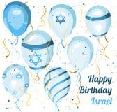 Ημέρα της ανεξαρτησίας του Ισραήλ γενέθλια ευτυχή μπαλονιών Στοκ Εικόνες