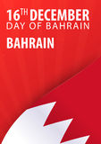 Ημέρα της ανεξαρτησίας του Μπαχρέιν Σημαία και πατριωτικό έμβλημα επίσης corel σύρετε το διάνυσμα απεικόνισης ελεύθερη απεικόνιση δικαιώματος